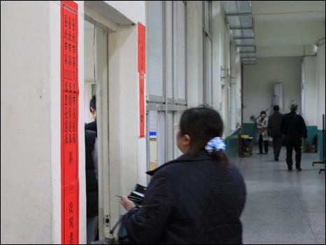 BBC 中文網 - 兩岸三地 - 圖輯:臺灣五都選舉投票日