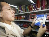 Indonesia juga menemukan produk Cina yang mengandung melamin