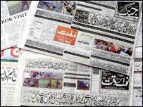 پاکستانی اخبارات(فائل فوٹو)
