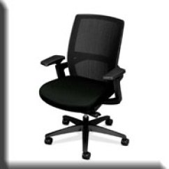 Hon Desk Chairs Modern Dining Wny Office Outlet Buffalo Ny Stretch Back Chair