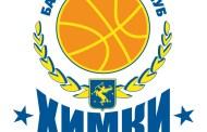 Khimki Moscow gibt Center ab