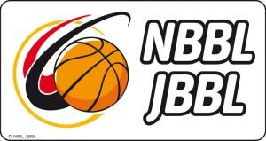 DE - Logo - JBBL & NBBL