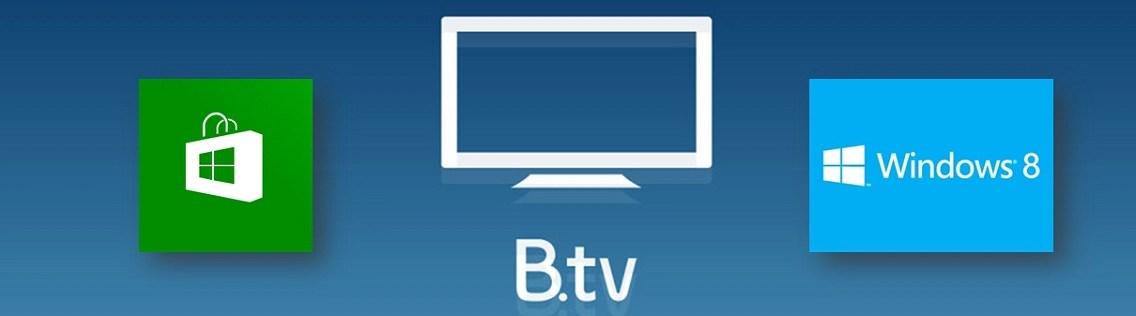 application b tv pour windows 8 rt est