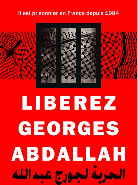 Emission 'Frontline' du 24 juin 2016, invité : Collectif de soutien de Bagnolet à Georges Ibrahim Abdallah
