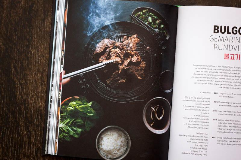 Yakitori & Korean BBQ