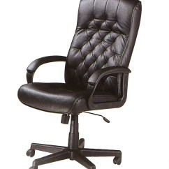 Best Office Chair For Hemorrhoids Patio Caps Bbs Detox Health Harmonic Sound Frequency