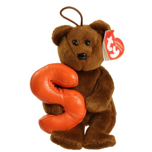 Ty Beanie Baby - Dear Bear Hallmark Gold Crown