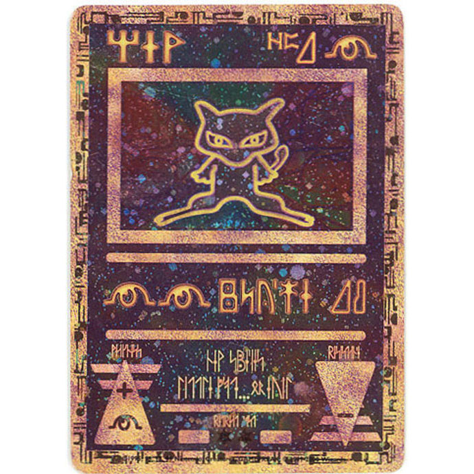 Pokemon Cards At Pokemon Cards Decks