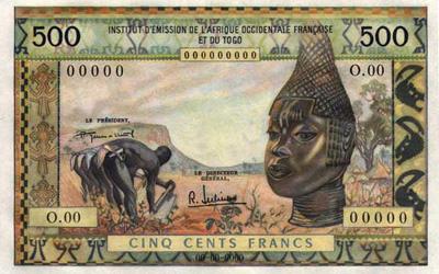 musee de la monnaie bceao