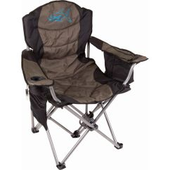 Fishing Chair No Arms Lycksele Bed Wanderer The Big Catch Camp Bcf Hi Res