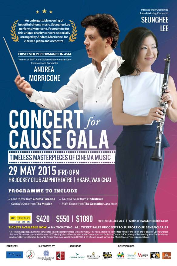 Concert for Cause Gala - 8pm, 29 May, 2015
