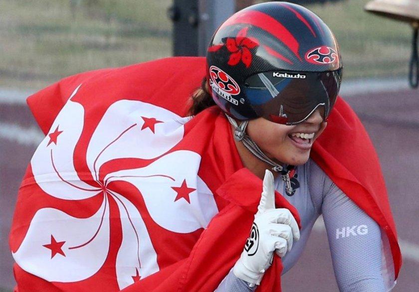 Sarah Lee Cycling