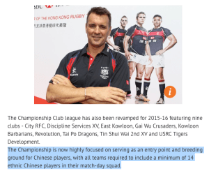 SCMP article Hong Kong rugby to revamp domestic leagues in effort to strengthen national team - with ethnic quota rule intordution highlighted