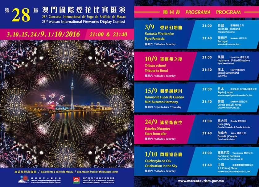 macau fireworks 2016