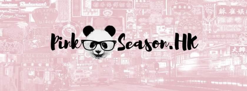 pink-season-hk-2016