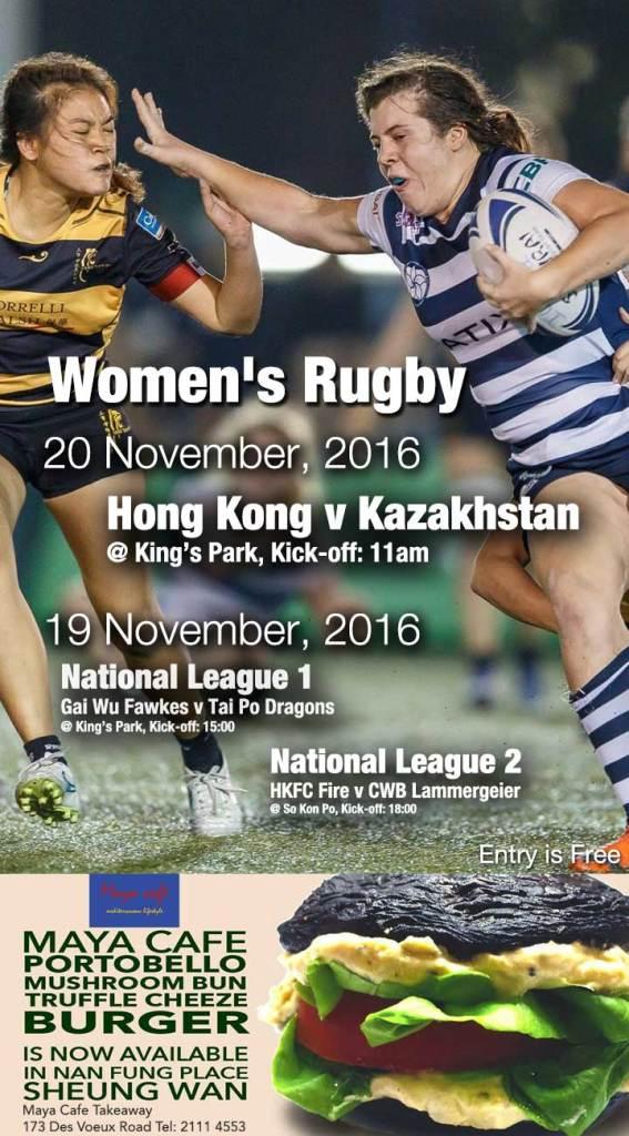 womens-rugby-19-20-nov-2016