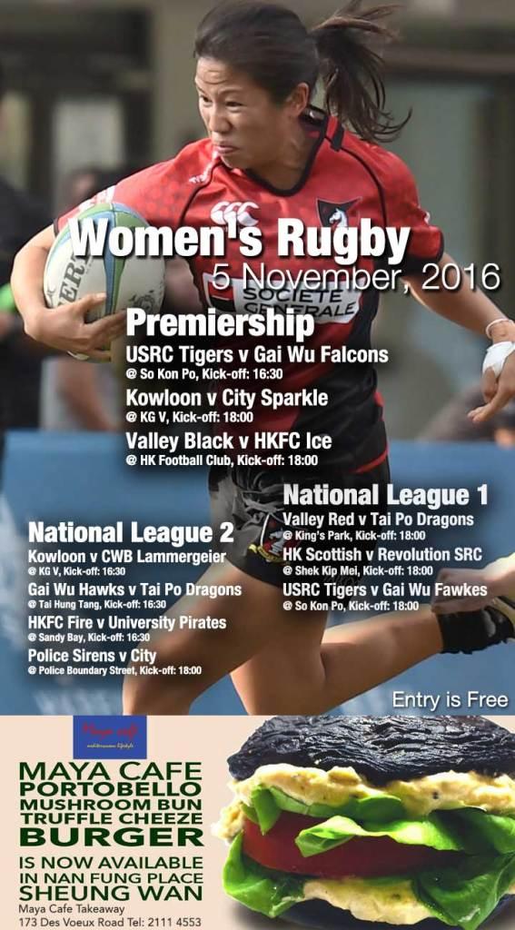 womens-rugby-5-nov-2016