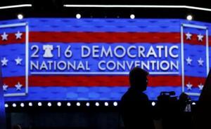 democrat conv2016