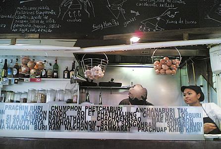 r_bangkok-cafe_interior