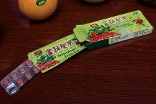 828miraclefruit_1.jpg