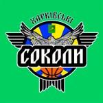 Harkiv_Sokol