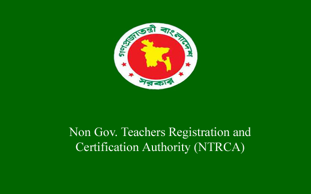 15th NTRCA Update News By dailyjobsbd