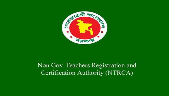 15th NTRCA Exam Result 2019