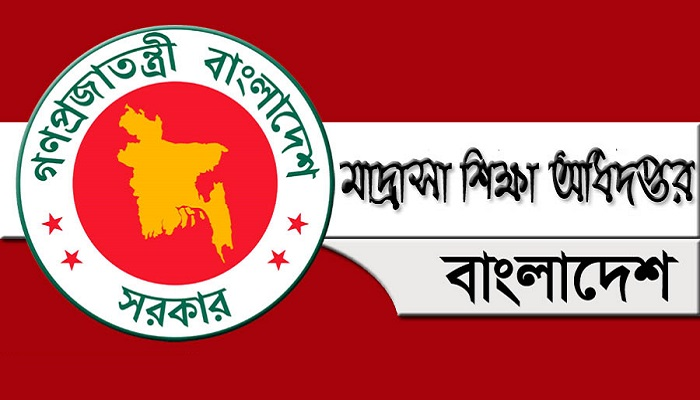 Directorate of Madrasha Education Job Circular 2019