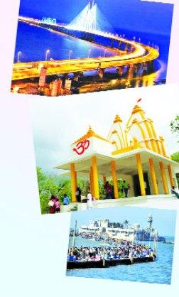 জাদুর শহর মুম্বাই