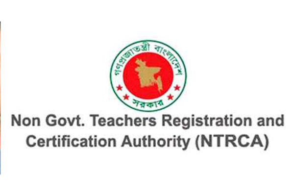 15th NTRCA Update News - dailyjobsbd