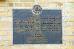 Wasserturm Eberswalde