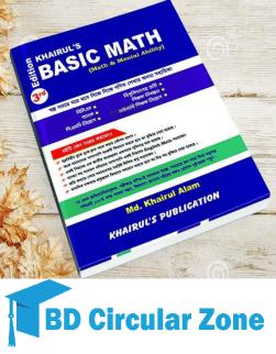 Khairuls Basic Math PDF Free download