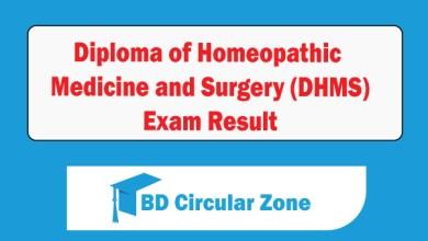 DHMS Exam Result 2020