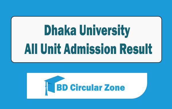 DU All Unit Admission Result 2019-20