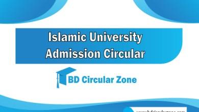 Islamic University Admission Circular 2019-20