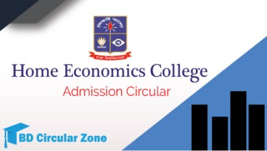 DU Home Economics Admission Circular 2019-20