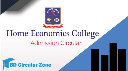 DU Home Economics Admission Circular 2019-20