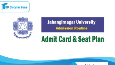 JU Admission Routine, Admit card & Seat Plan 2019-20