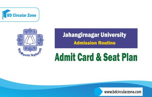 JU Admission Routine, Admit card & Seat Plan 2019-20