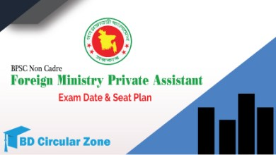 BPSC Non Cadre Private Assistant Exam date & Seat Plan