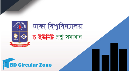 Dhaka University Cha Unit Question Solution 2019-20