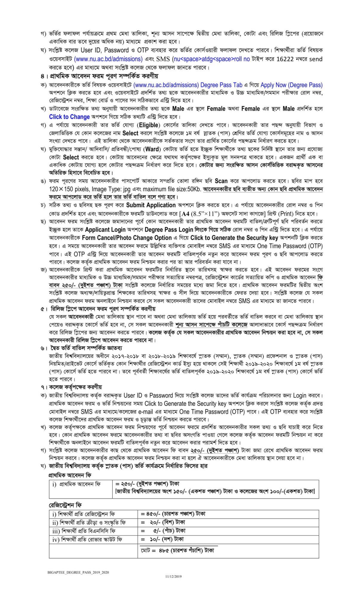 Degree admission notice 2019-20