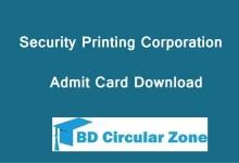 spcbl admit card