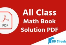 All Class Math Guide PDF