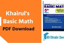 Khairuls Basic Math PDF Download