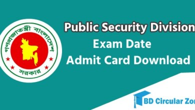 PSD Admit Card & Exam Date