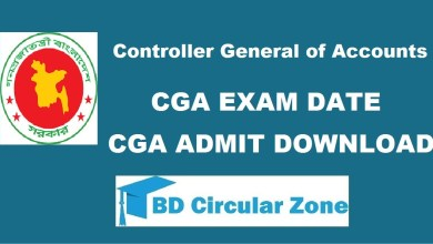 CGA EXAM DATE AND ADMIT