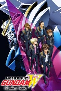[日] 新機動戰記鋼彈 W:無盡的華爾茲 (新機動戦記ガンダムW Endless Waltz 特別篇/Gundam Wing Endless Waltz) (1998) - 藍 ...