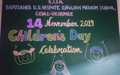 Children's Day Celebration 2019