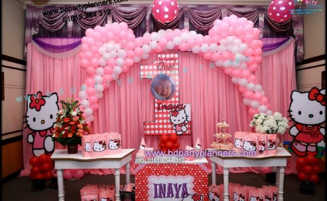 Birthday Party Planners Dhaka Bangladesh Info